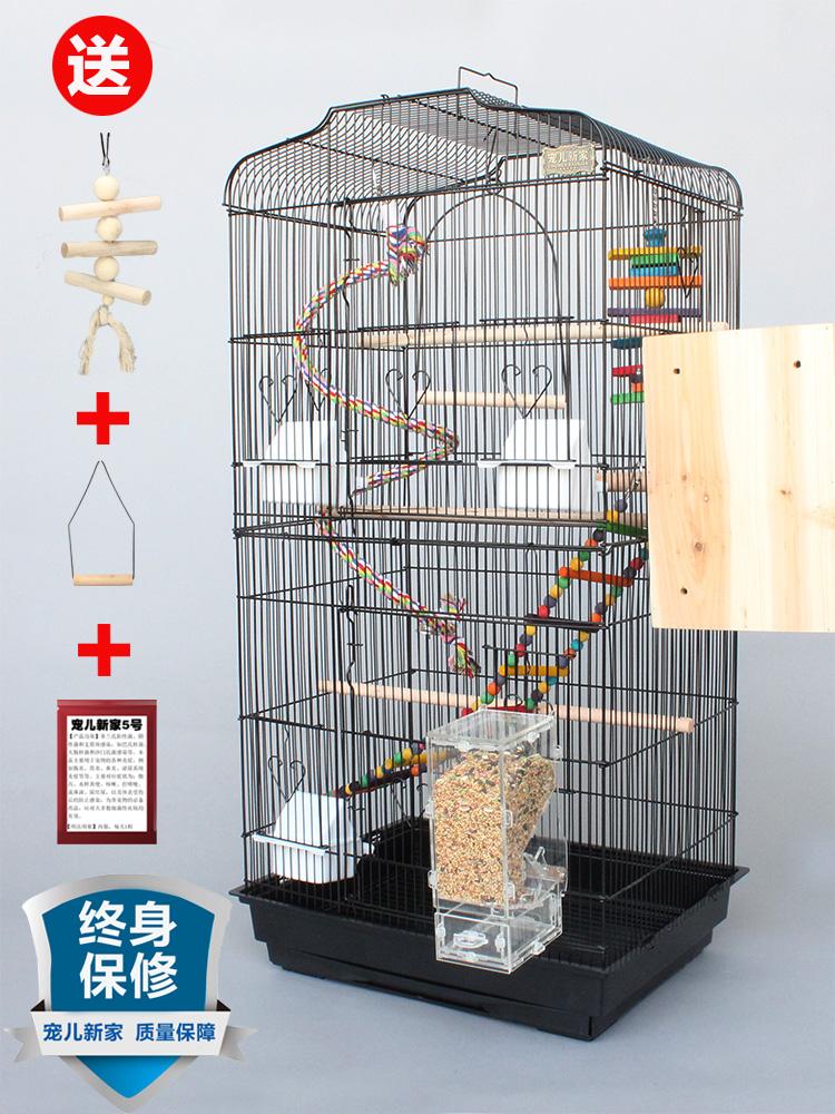 玄凤虎皮鹦鹉笼子 豪华大型鸟笼 八哥笼大号金属 牡丹鹩哥繁殖笼