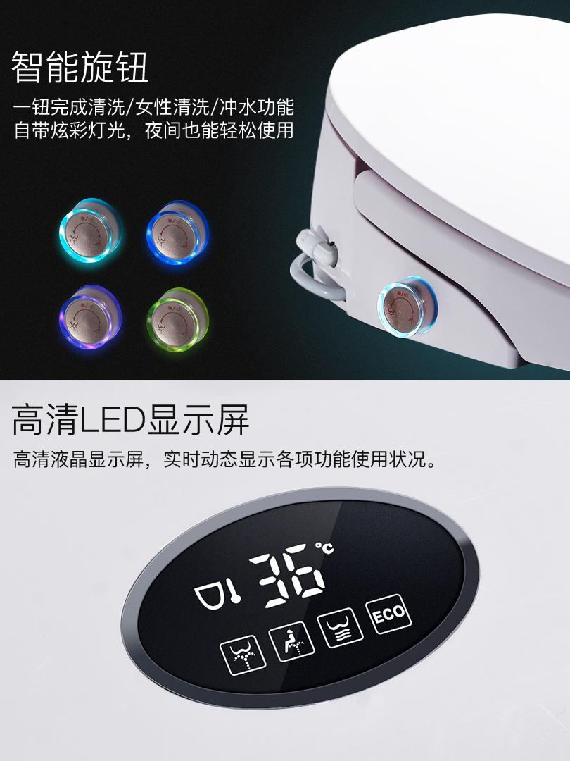 智能马桶盖全自动家用即热式冲洗器电动遥控烘干加热坐便器洁身器