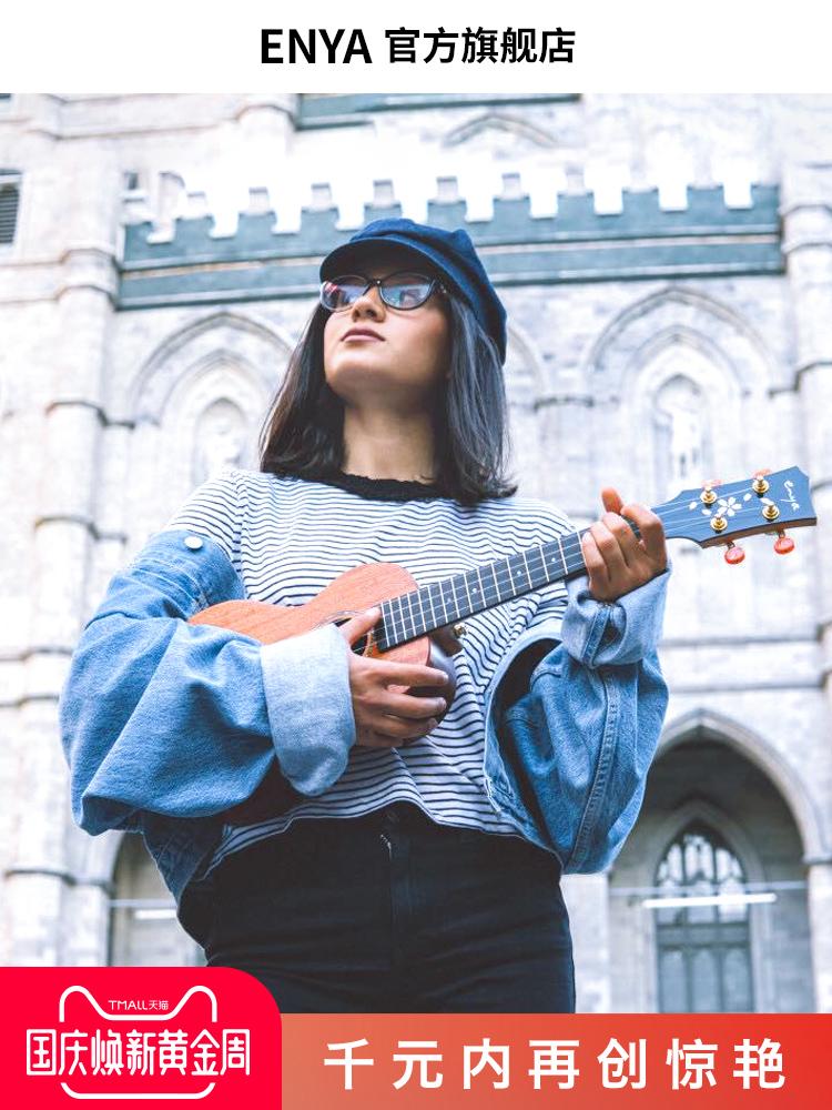 enya-恩雅X2M桃花心木单板尤克里里23寸小吉他乌克丽丽初学成人女