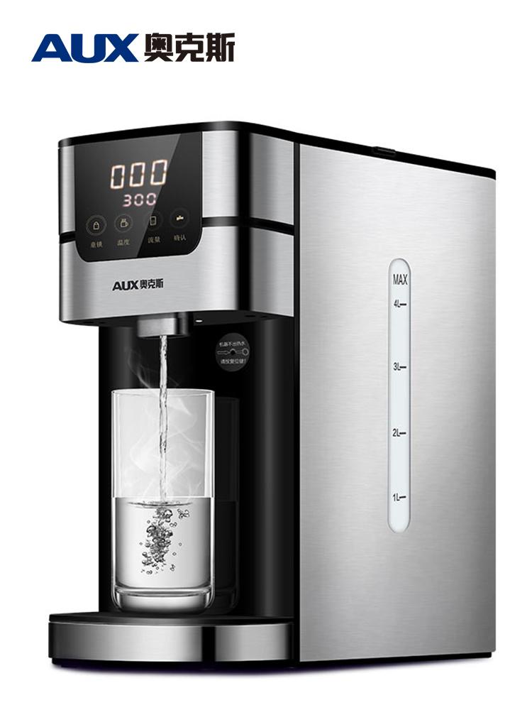 奥克斯即热式电热水壶饮水机开水瓶烧水台式家用速热小型迷你过滤