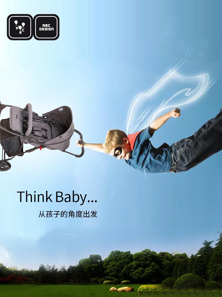 德国ABC Design婴儿推车轻便可坐可躺简易折叠避震伞车儿童手推车