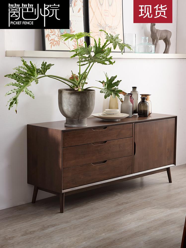 篱笆小院北欧风格全实木储物餐边柜原木简约现代边柜厨房碗柜