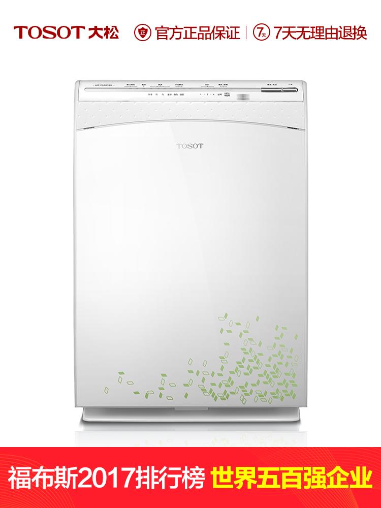 TOSOT-格力大松 遥控式空气净化器家用高效除装修甲醛除尘除异味