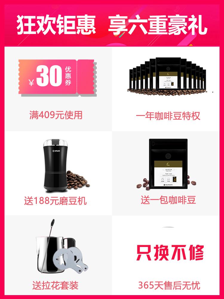 Donlim-东菱 DL-KF500咖啡机家用小型意式胶囊全半自动蒸汽打奶泡