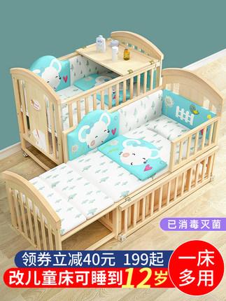 简魅婴儿床多功能bb宝宝床实木无漆摇篮新生儿可移动拼接大床枕边