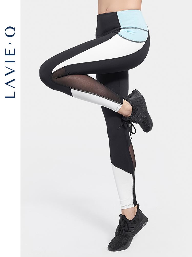 乐为奇 蜜桃提臀健身裤女弹力紧身速干跑步运动裤高腰收腹瑜伽裤