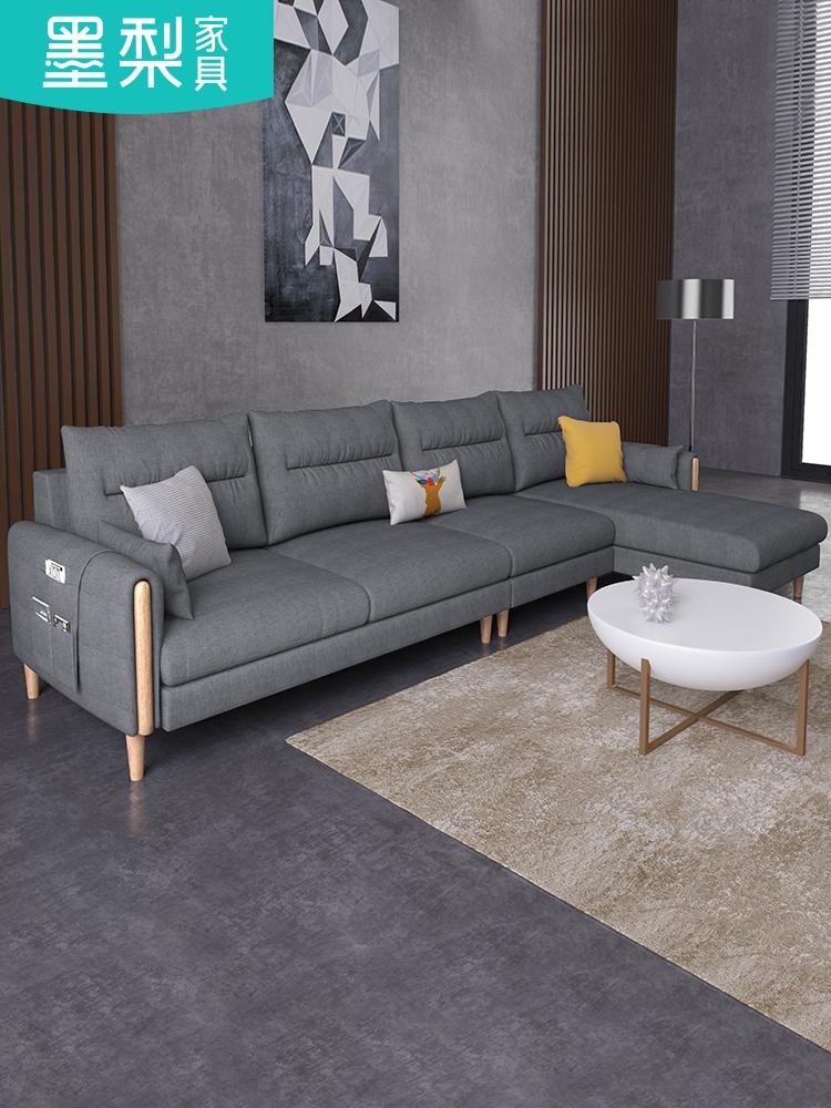 墨梨北欧布艺沙发小户型简约现代转角贵妃客厅整装乳胶三人组合