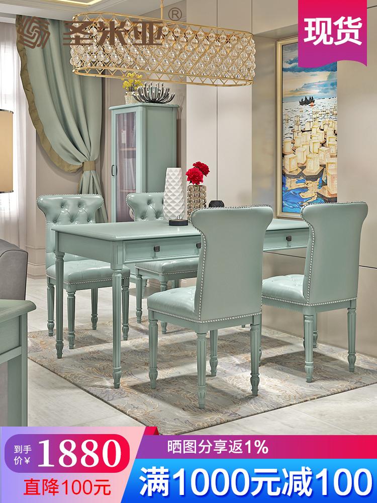 圣米亚美式乡村实木四抽红橡木餐桌椅组合餐厅现代家具长方形饭桌