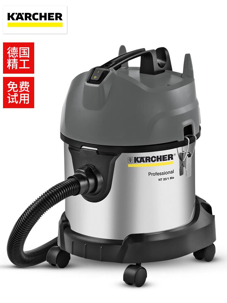 德国凯驰吸尘器家用强力干湿商用工业大功率吸水机吸尘机NT20-1