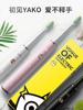 YAKO磁悬声波式电动牙刷充电式成人全自动家用牙刷美白软毛情侣O1
