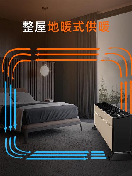 美的取暖器怎么样,能轻易破解吗,安全系数如何