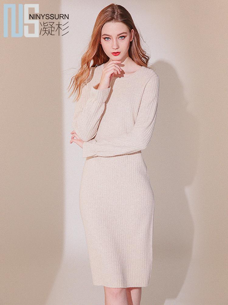 NINYSSURN-凝杉喇叭袖甜美修身100%纯山羊绒圆领针织连衣裙