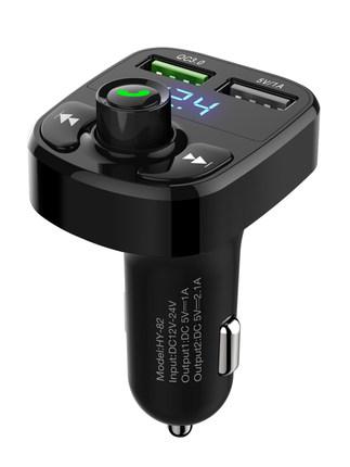 现代车载MP3播放器多功能蓝牙接收器音乐U盘汽车点烟器车载充电器