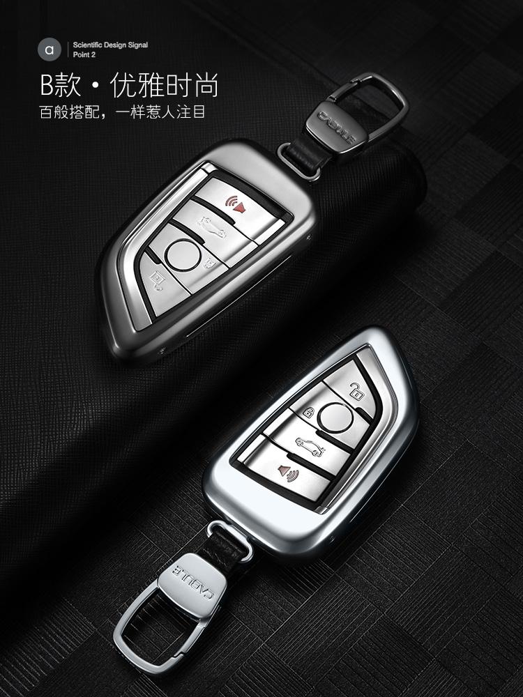 2018款宝马5系钥匙包525li530刀锋3系7系新X1X5X6X3车钥匙套壳扣