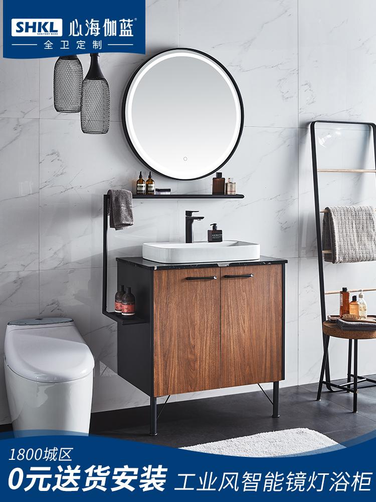 心海伽蓝卫浴北欧浴室柜组合轻奢洗手脸台盆落地式洗漱台带圆镜子