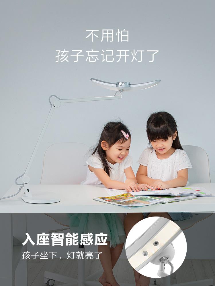 明基WiT MindDuo儿童学生学习书桌宿舍卧室床头防蓝光护眼LED台灯_图3