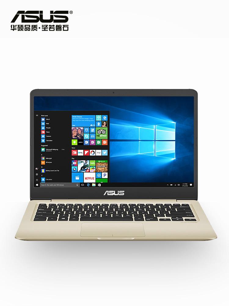 Asus-华硕 灵耀 S4200UF8250笔记本电脑八代i5窄边框轻薄便携商务办公学生手提电脑14英寸2G独显华硕u4000