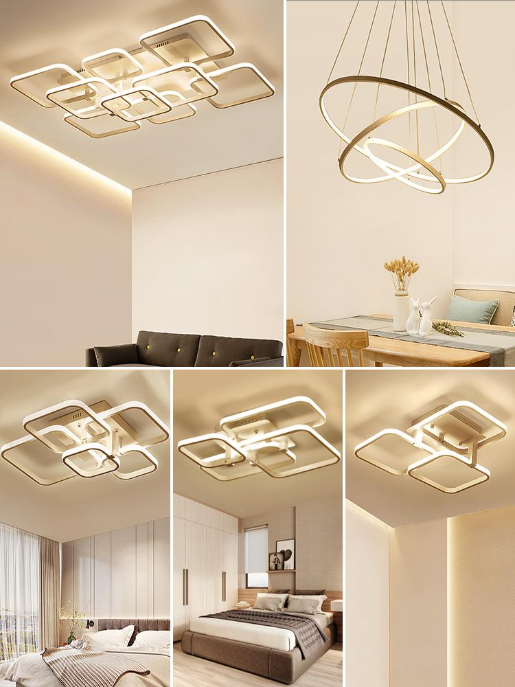 客厅灯吸顶灯简约现代大气家用三室两厅灯具套餐led全屋套装组合