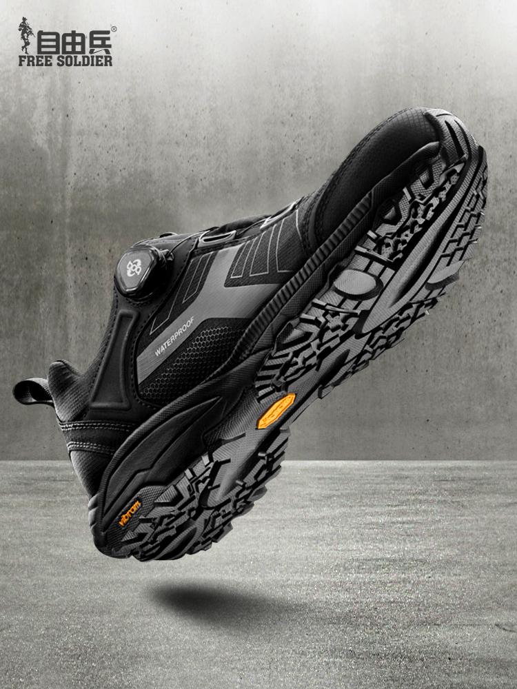 自由兵 黑豹低帮军迷战术靴 男户外防滑防水透气登山运动徒步鞋