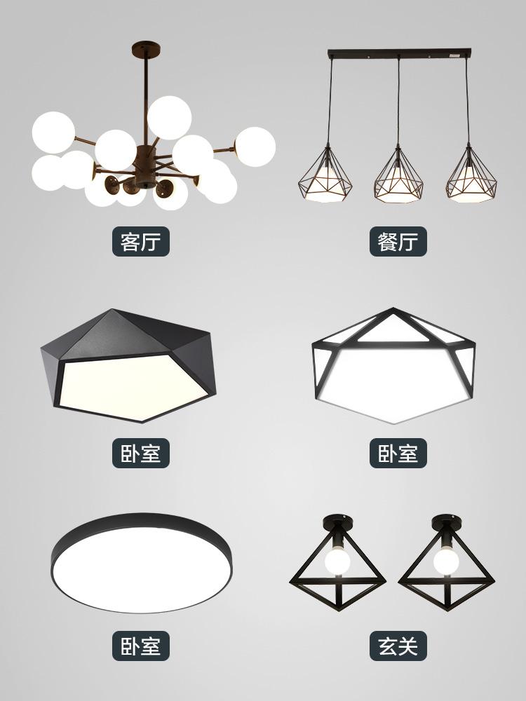 全屋灯具套餐三室两厅两室一厅北欧卧室灯现代简约客厅灯组合套装
