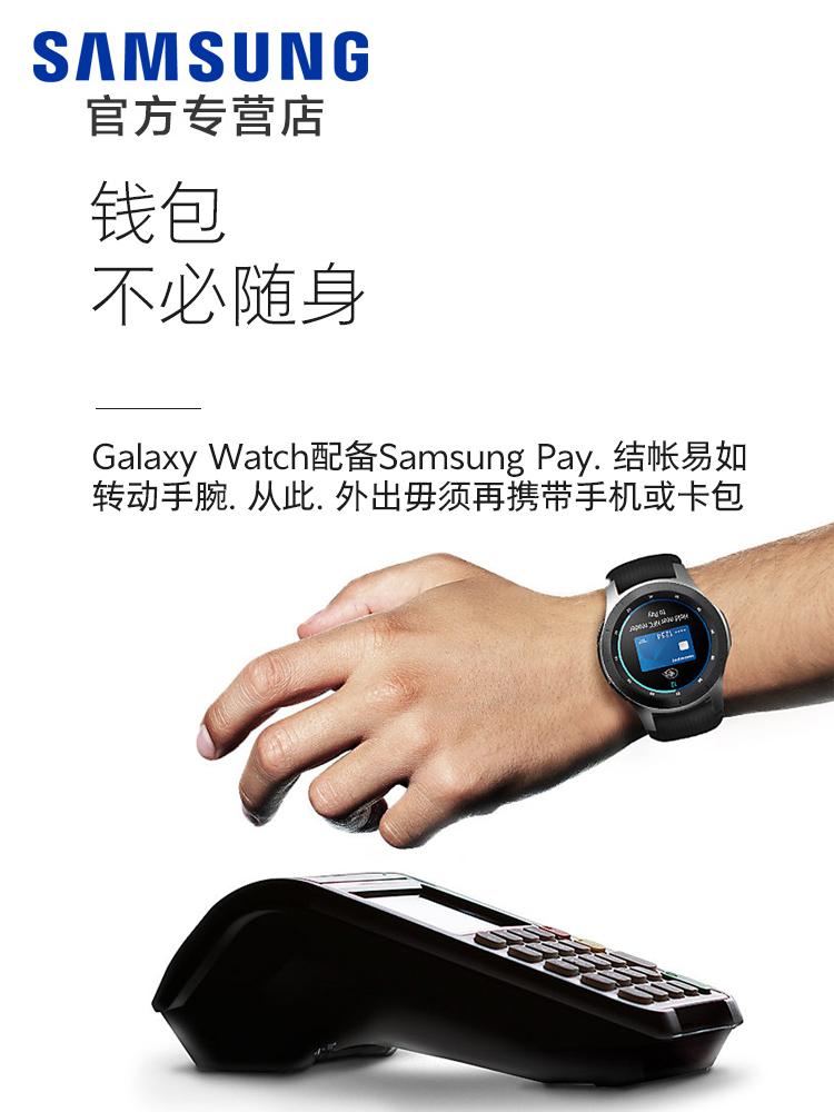 6期免息~三星原装Galaxy Watch智能手表 蓝牙通话Gear S4睡眠监测运动防水计步男女多功能电子运动成人手环