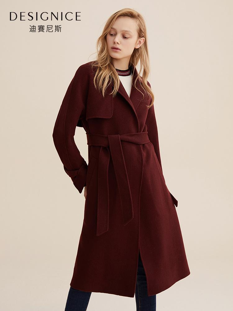 双面呢大衣女中长款迪赛尼斯2018冬季新款纯色腰带设计毛呢外套