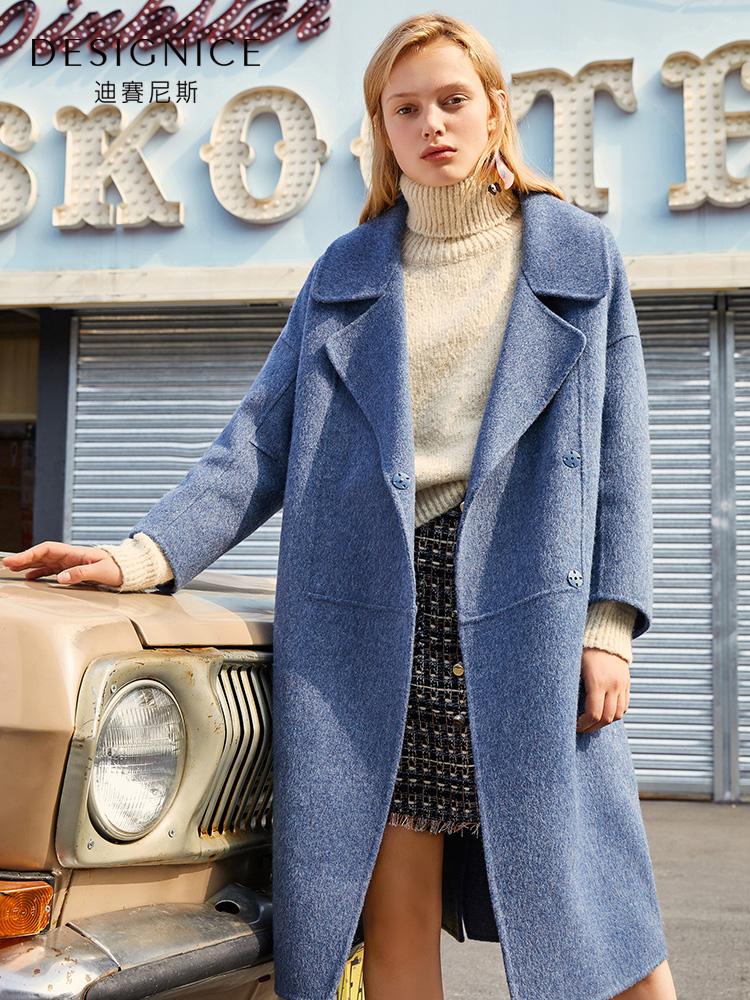 大衣女 中长款迪赛尼斯2018冬季新品韩版时尚羊毛毛呢外套双面呢