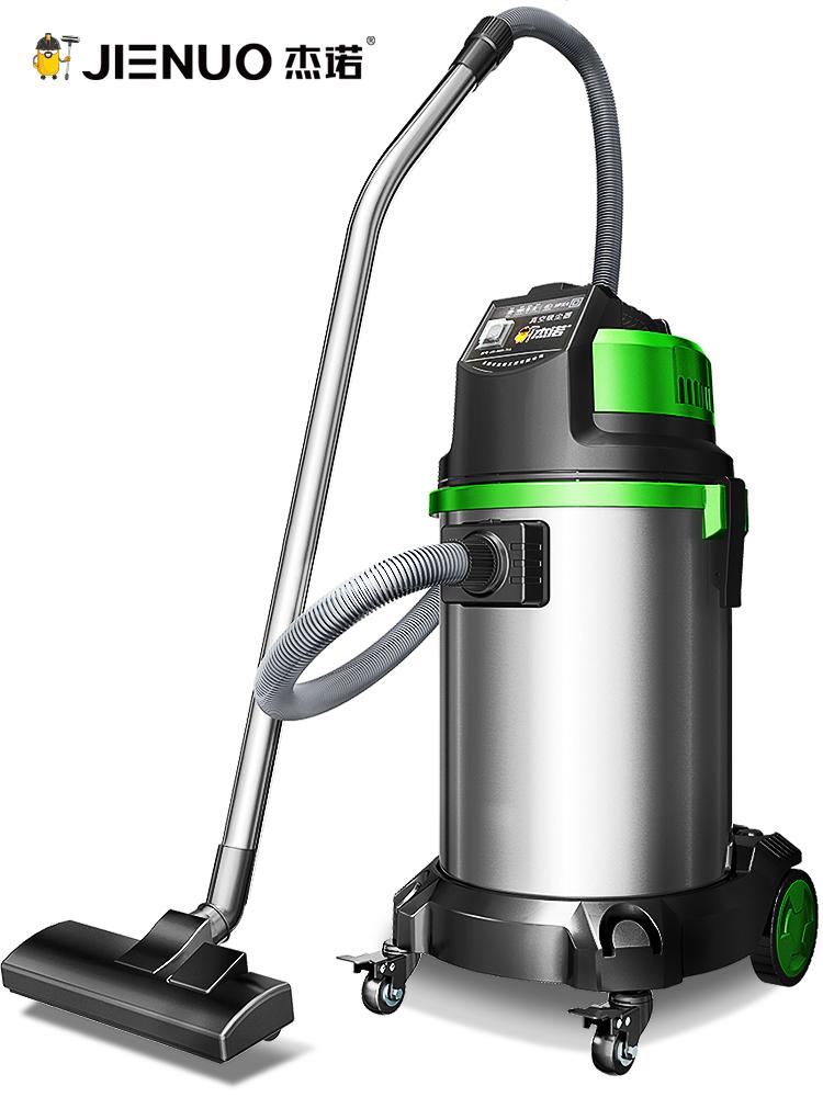杰诺高端酒店吸尘器走廊楼梯地毯大功率商用吸水吸尘机JN-503-35L