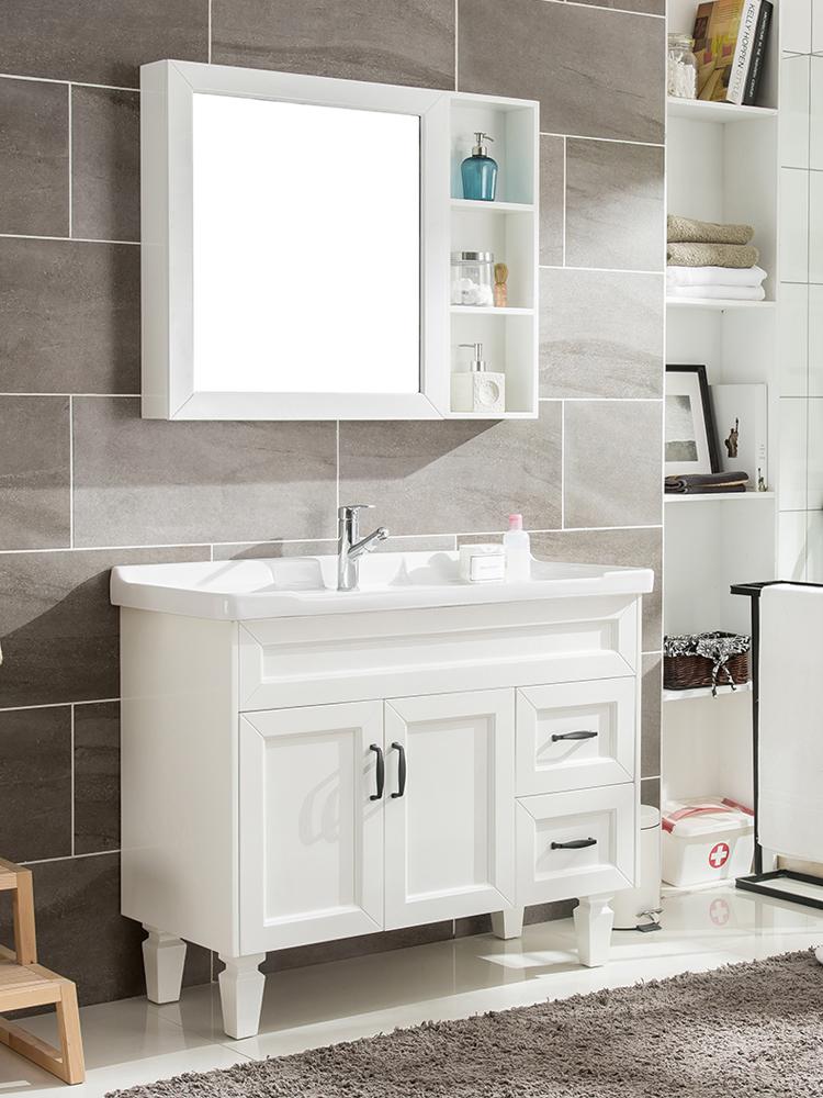 北欧橡木浴室柜组合实木落地式卫生间洗手盆洗脸盆柜洗漱台卫浴柜