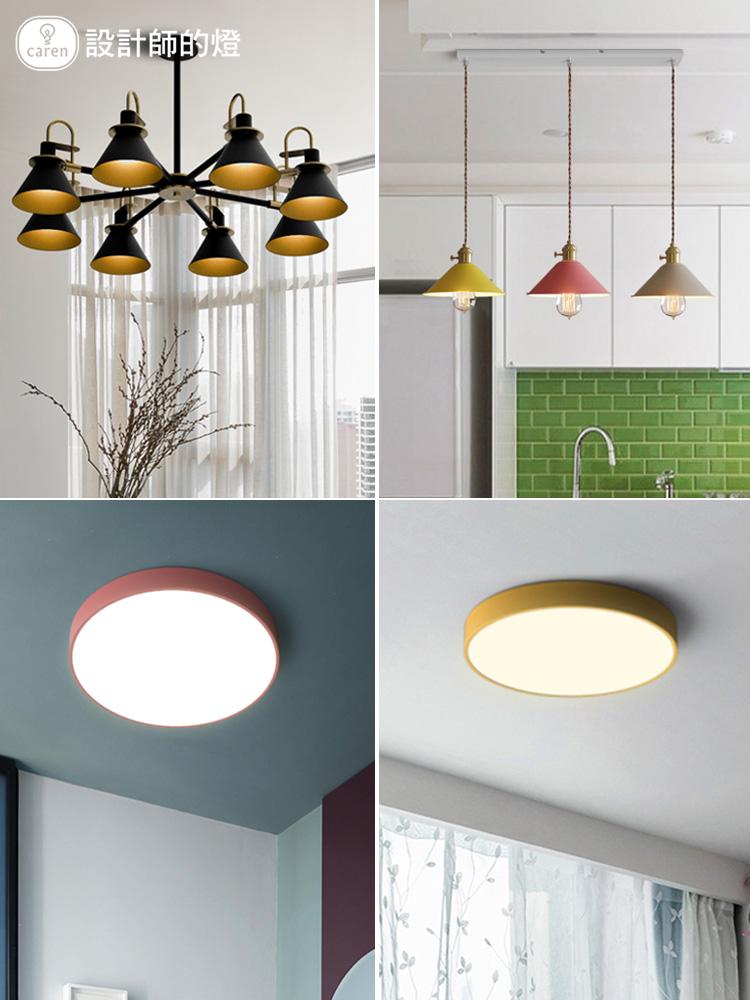 设计师的灯北欧吊灯简约现代餐厅全屋灯具套餐组合创意书房卧室灯