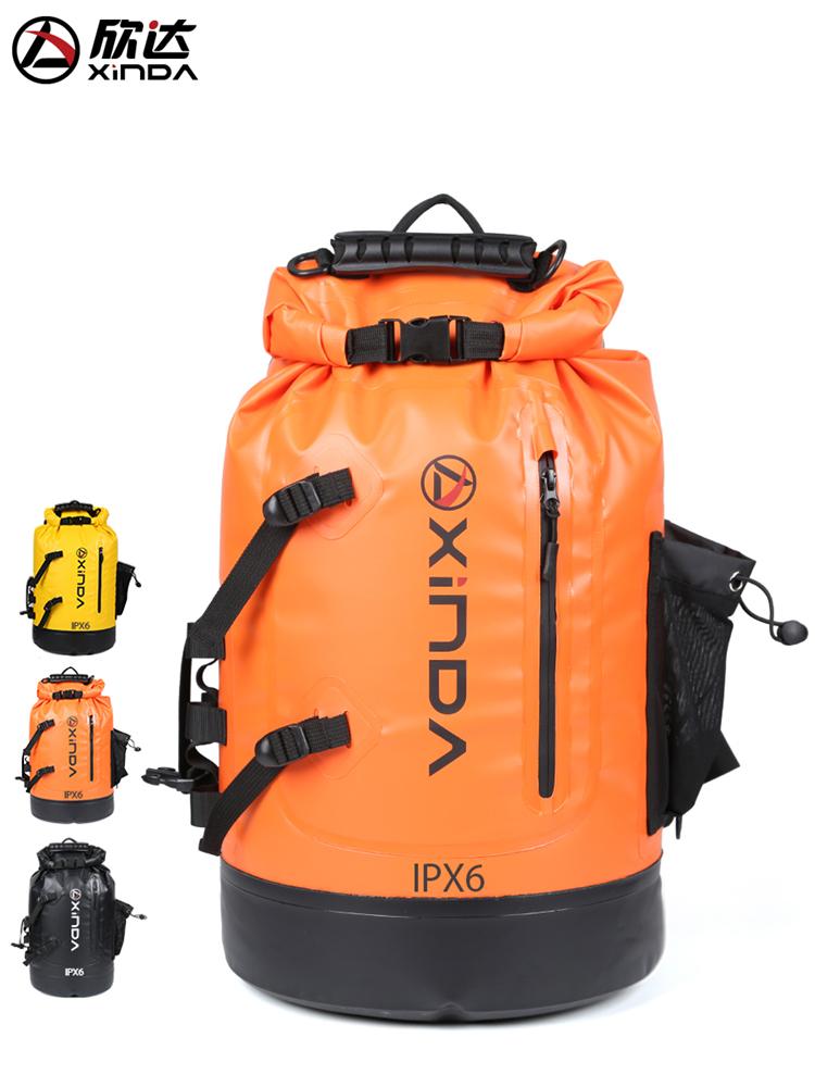 欣达户外溪降溯溪包防水袋防水包漂流袋收纳袋双肩包旅游登山背包