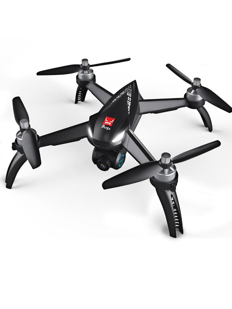 美嘉欣遥控飞机专业智能跟随飞行器高清图传5GPS定位返航拍无人机