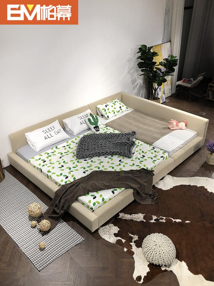 柏幕 北欧现代实木框架育儿床3米大床拼接床榻榻米床护栏围栏598B