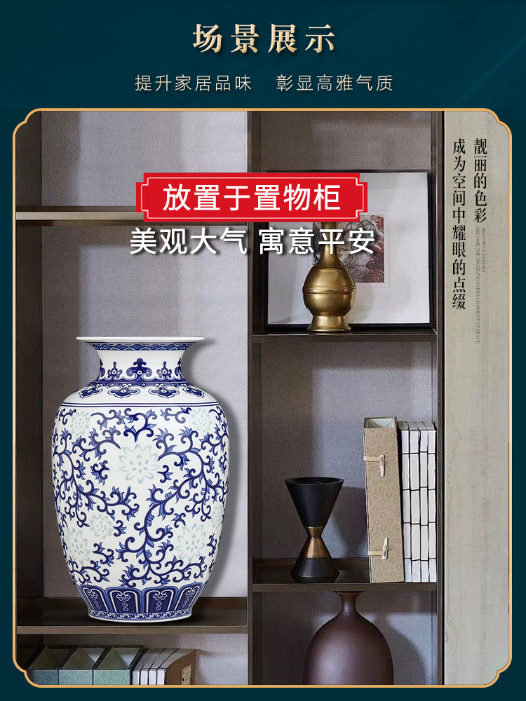 Blue and white porcelain vase sitting room of Chinese style household flower arrangement of jingdezhen ceramics study of TV ark, adornment furnishing articles