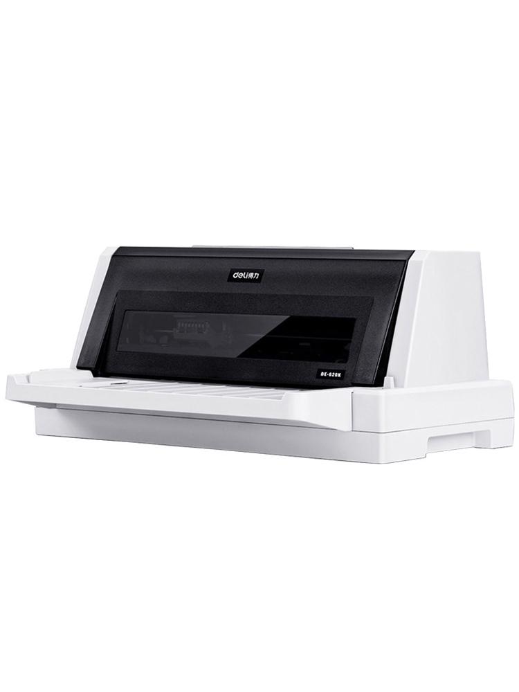 得力620K针式打印机快递淘宝单平推票据增值税票控发票打印出库单三联针式打印机连打全新针式发专用票打印机