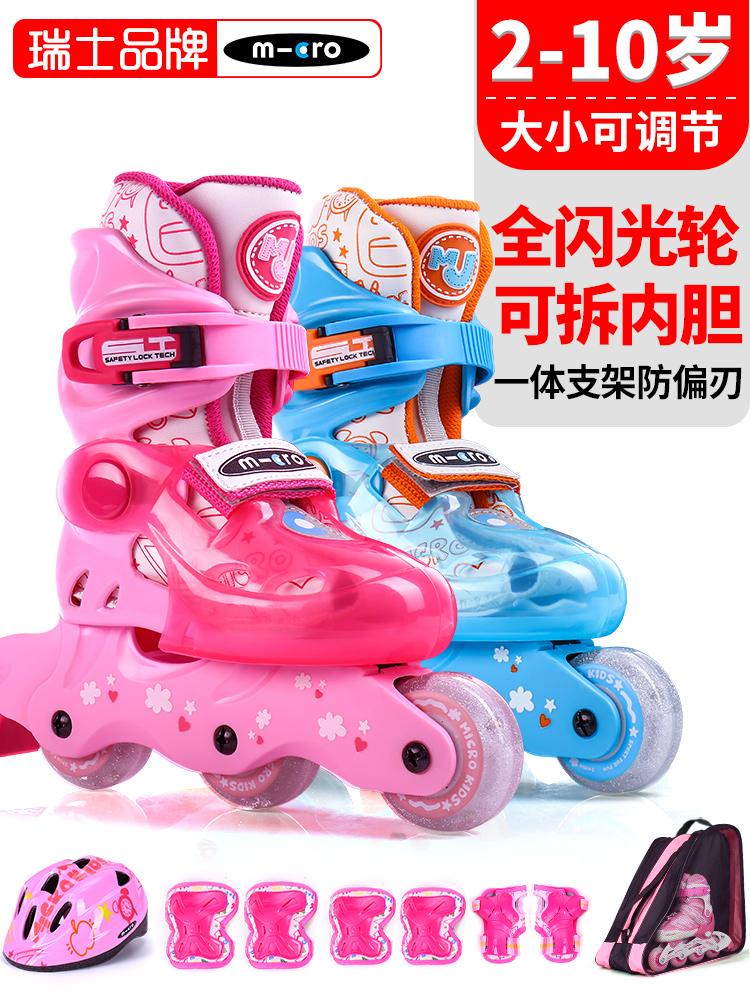 瑞士micro溜冰鞋儿童全套装3-5-6-8-10岁旱冰轮滑男女闪光直排轮