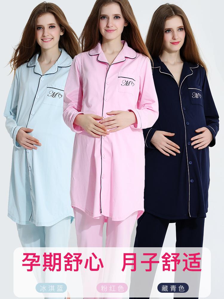 秋季纯棉长袖月子服孕妇长款睡衣产妇裙裤套装哺乳喂奶衣孕妇睡裙