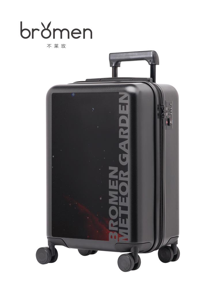 不莱玫流星花园款20寸拉杆箱女24寸小行李箱女万向轮韩版潮旅行箱