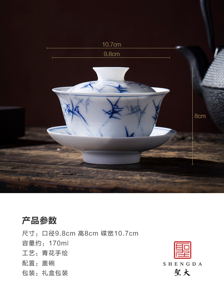 Holy big ceramic tureen hand - made of blue and white porcelain cups do only three cups of tea bowl of jingdezhen kung fu tea set by hand
