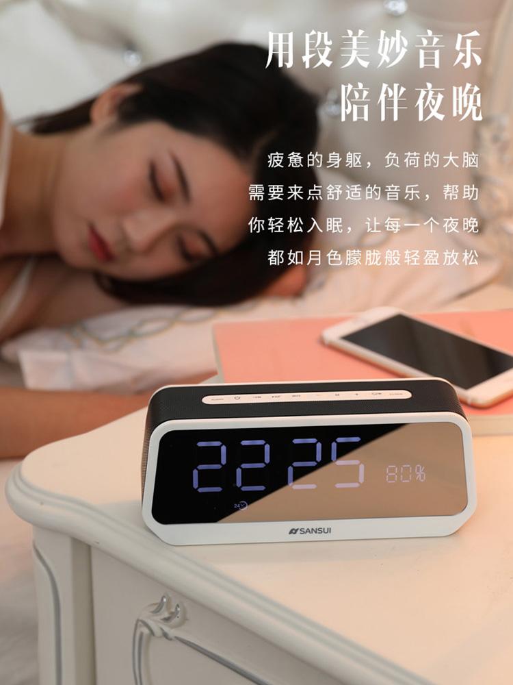 ???Sansui-山水 T26手机无线蓝牙音箱超重低音炮家用闹钟迷你小音响时钟便携插卡户外通用收音机播放器