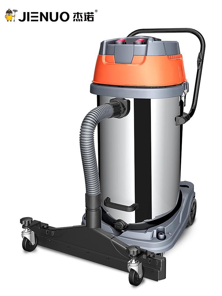 杰诺工业吸尘器工厂车间粉尘强力大功率干湿商用大型桶式洗车机