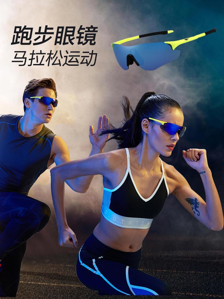 高特马拉松跑步眼镜装备运动眼镜防风眼睛男女户外太阳镜GT61003
