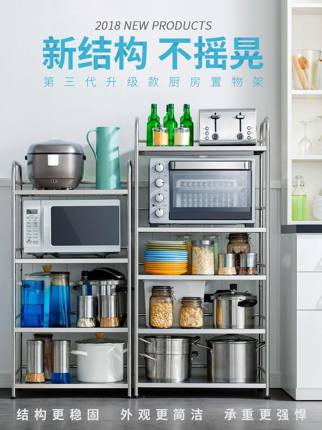 十一维度厨房置物架落地多层收纳架厨房用品微波炉烤箱架储物架