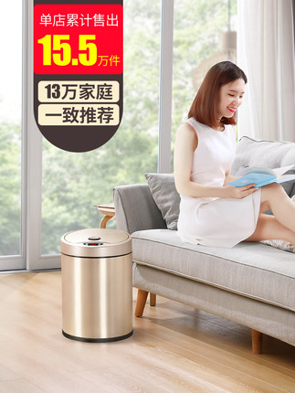 Sensor Trash Can Ou Ben automatic induction trash can home living room bedroom kitchen bathroom smart with cover electric