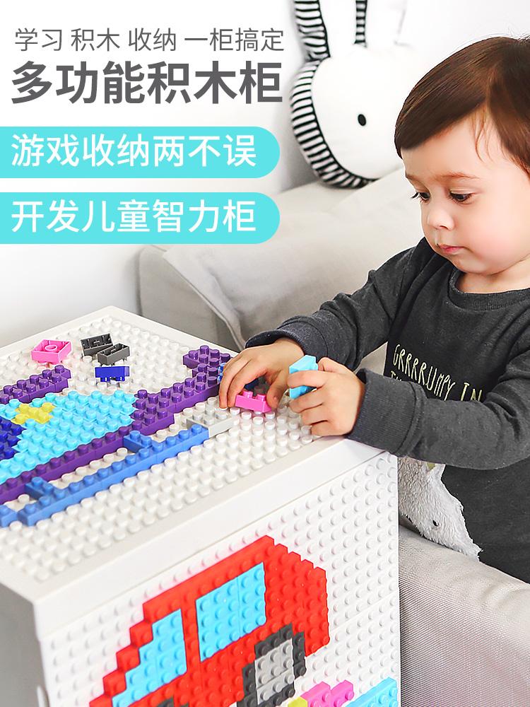 加厚大号抽屉式收纳柜宝宝婴儿儿童衣柜塑料多层整理智力玩具柜子