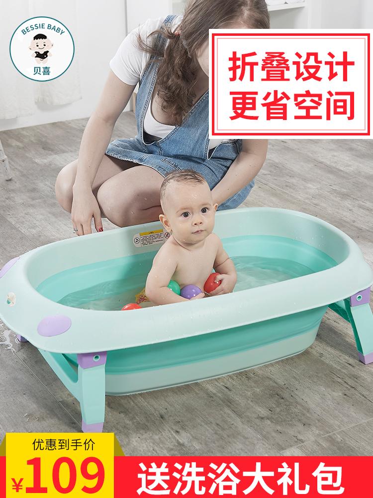婴儿洗澡盆折叠浴盆宝宝可坐可躺大号儿童用品新生儿沐浴盆洗澡桶
