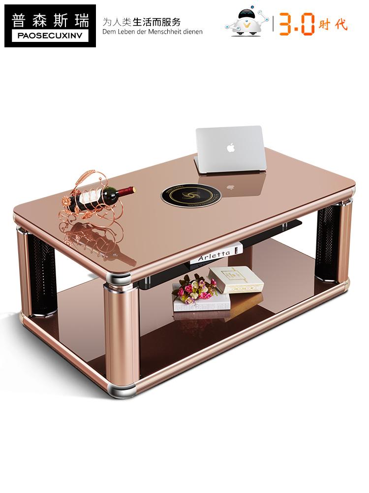 电暖茶几电暖桌取暖桌家用省电多功能取暖器长方形烤火桌子电炉子