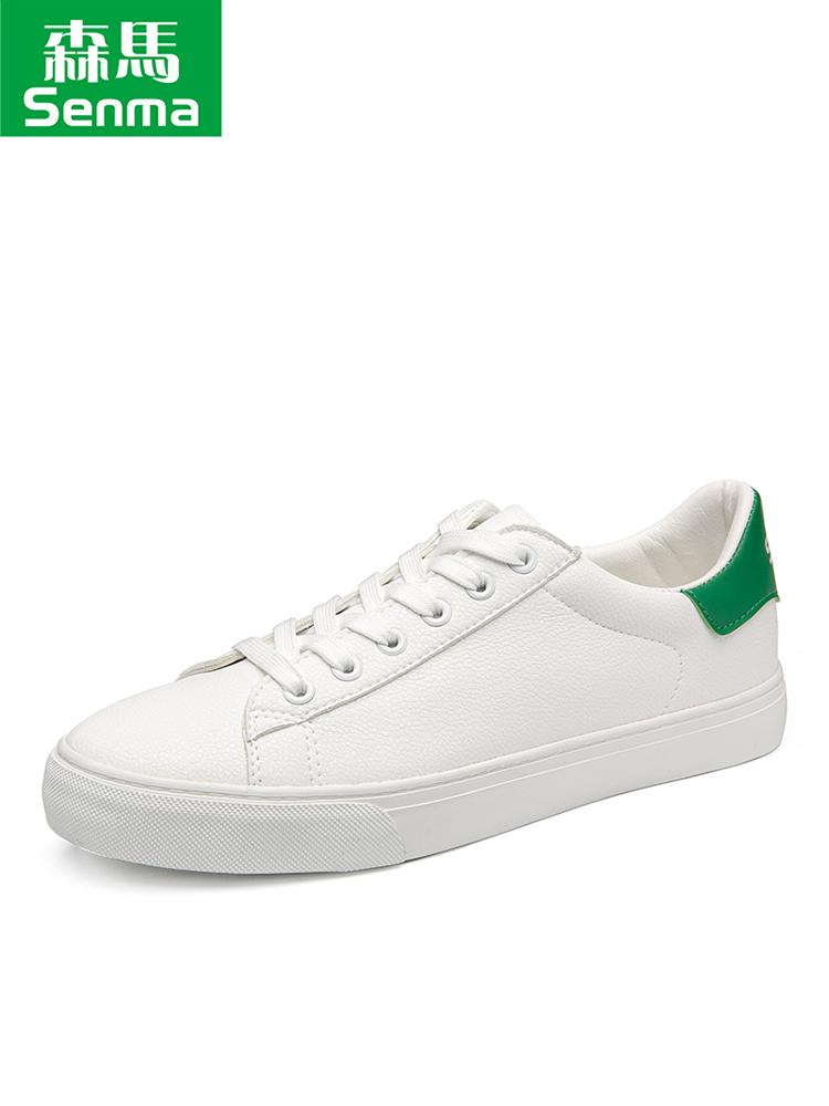 森马2018新款小白鞋男韩版百搭夏季透气平底鞋子男士休闲白色板鞋