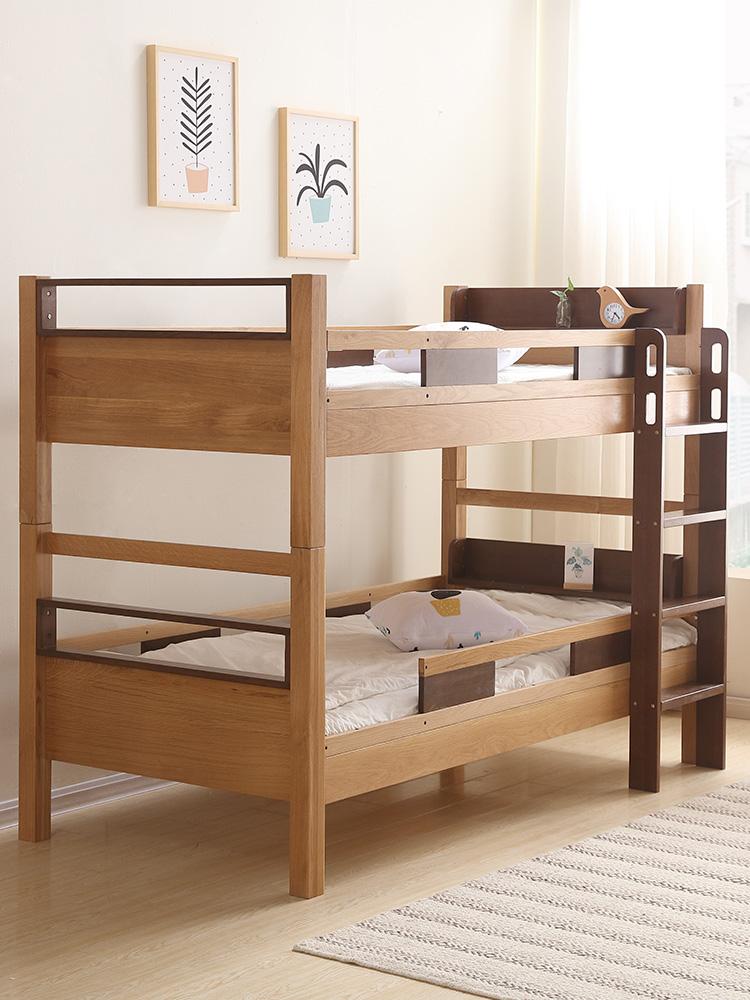 北欧白橡木双层床全实木儿童上下床多功能组合床1米带护栏子母床
