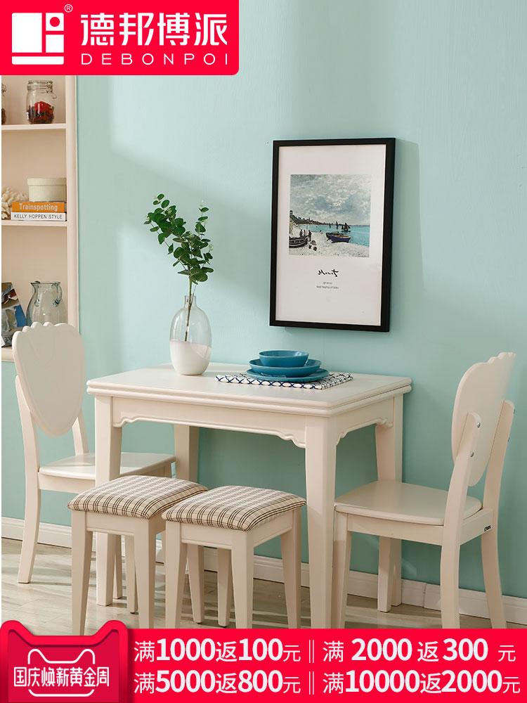 小户型餐桌椅组合简约现代 钢化玻璃伸缩餐桌台4人折叠饭桌子家用